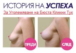 breast-fast-bg