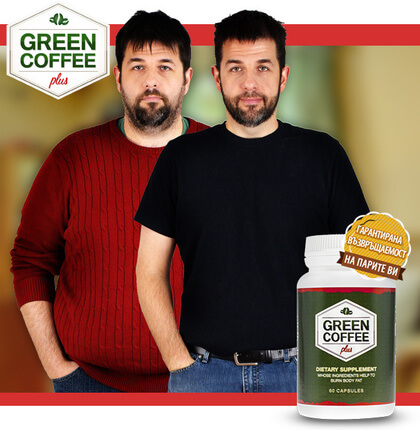 greencoffee-plus